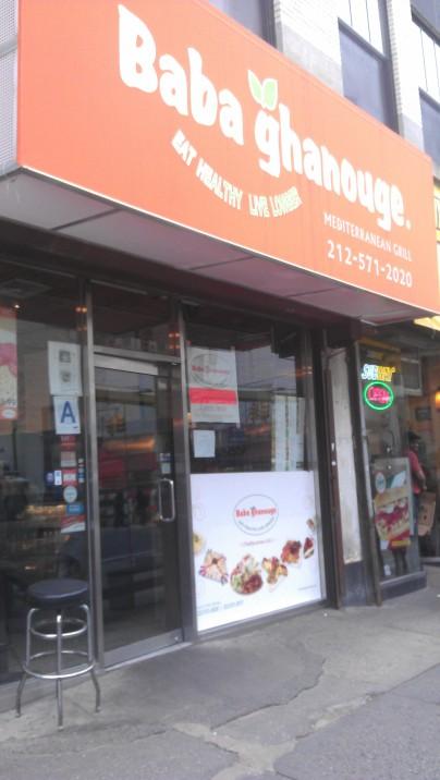 Baba ghanouge, 165 Church Street, NYC